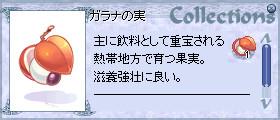 f0089123_185177.jpg