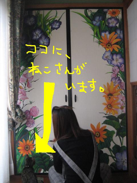 c0177527_211664.jpg