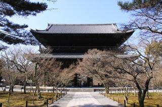 週中旅行 : 京 都_d0010432_18352576.jpg