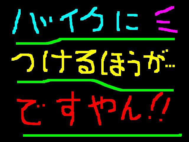 f0056935_8355715.jpg