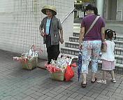 「Sara香港の毎日」はこれでおしまい_d0087642_116293.jpg