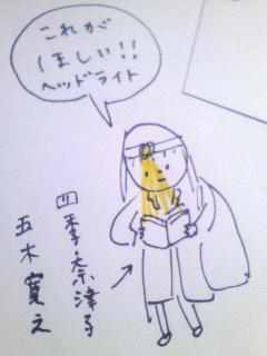 『四季・奈津子』に夢中☆_b0126653_1515754.jpg