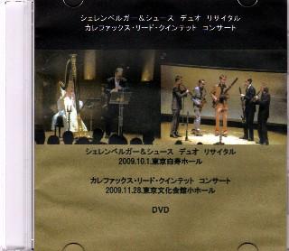 PCで NHK BS-HI TVを録画してDVD_e0166355_11211950.jpg