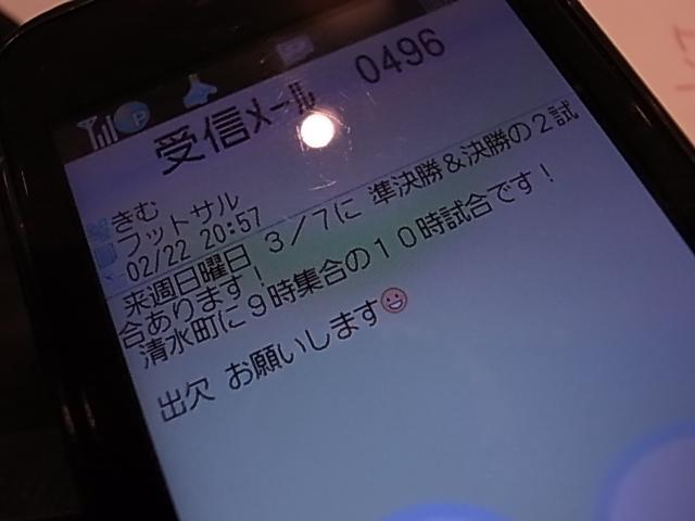 d0144860_19385366.jpg