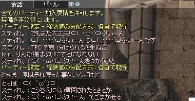 c0146263_12493861.jpg