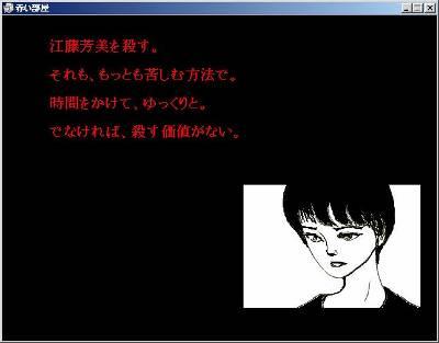 b0110969_19552162.jpg