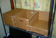 スチールラック用BOX_e0189870_16333931.jpg