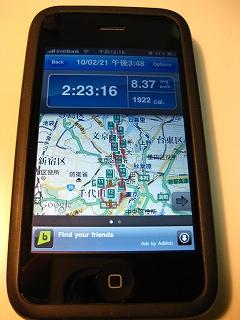 GPS_d0074474_1552141.jpg