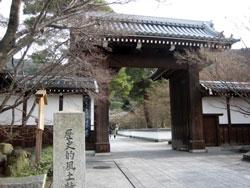 京都 ~3日目~_e0134878_1518428.jpg