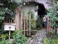 京都 ~3日目~_e0134878_1539422.jpg