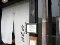 京都 ~3日目~_e0134878_15473758.jpg