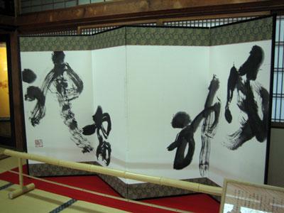 京都 ~3日目~_e0134878_16231268.jpg