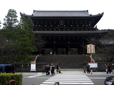 京都 ~3日目~_e0134878_1682743.jpg