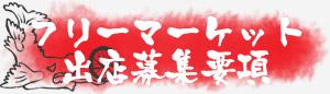 f0170779_14501541.jpg
