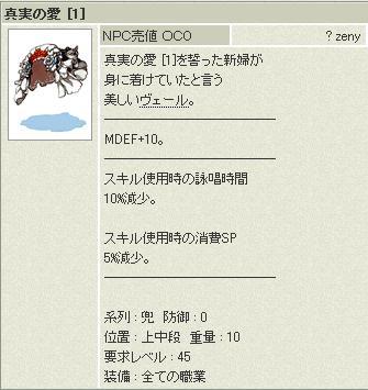 c0028181_21202754.jpg