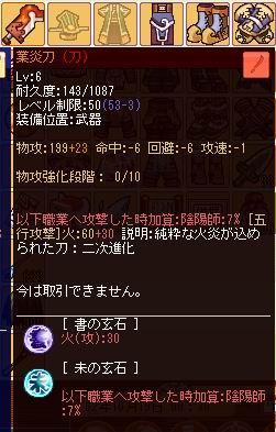 c0224791_230446.jpg