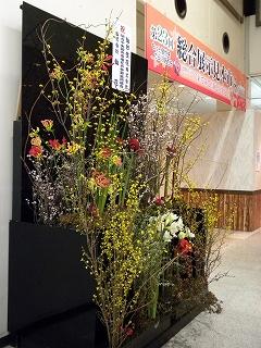 第23回総合展示見本市&松田隆作先生デモンストレーション_e0159798_1758485.jpg