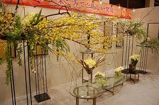 第23回総合展示見本市&松田隆作先生デモンストレーション_e0159798_180061.jpg