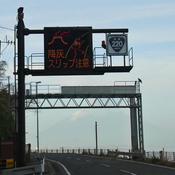 ドカンと一発! by CX2 & DSCR-1_c0049299_2035724.jpg
