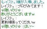 b0085805_1221354.jpg