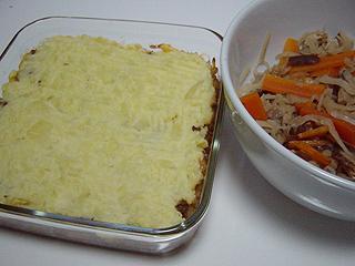 挽き肉とポテトの重ねオーブン焼き_c0025217_1125285.jpg