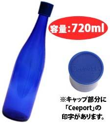 青太陽水もIGF-1増える!! 1/25(火)_b0069918_144892.jpg
