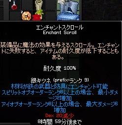 f0048418_1025041.jpg