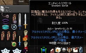f0048418_10843100.jpg