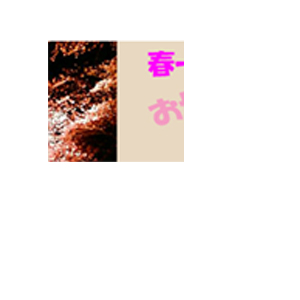d0144720_1442642.jpg