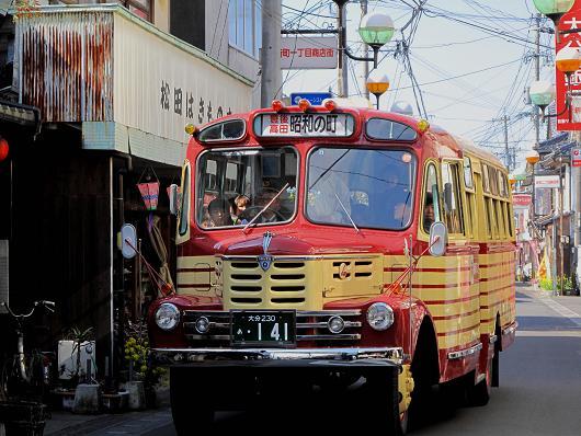 九州の旅(1)_d0150720_9334661.jpg