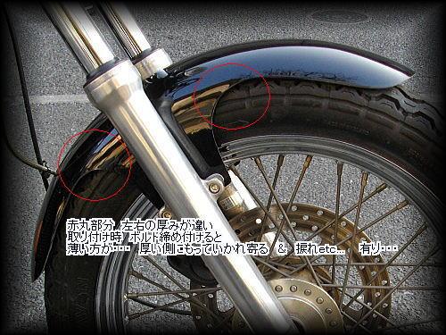 b0133126_10534855.jpg