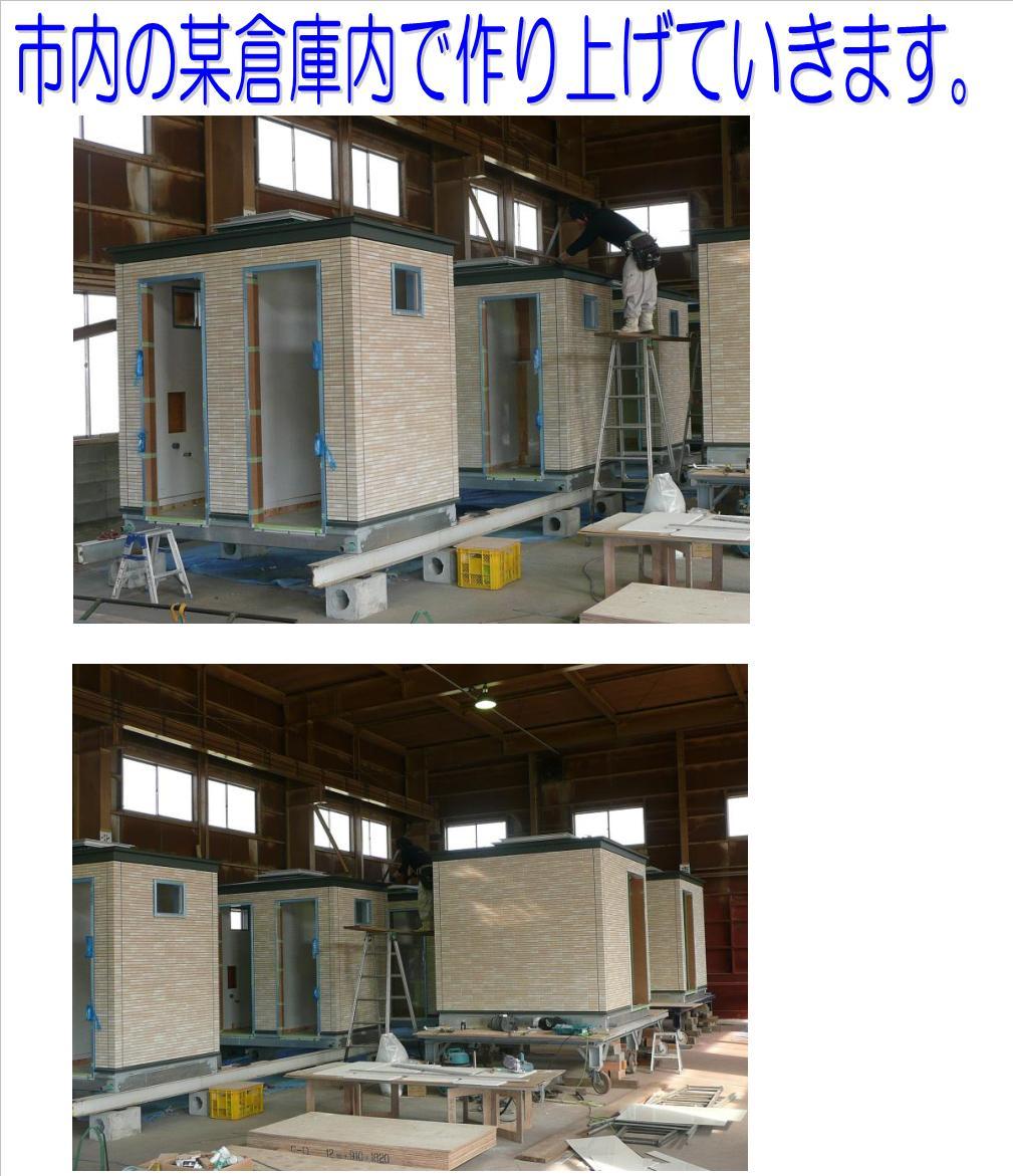 f0131929_11294015.jpg