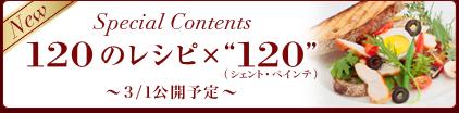 b0113631_156762.jpg