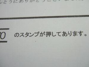 f0171931_22144193.jpg
