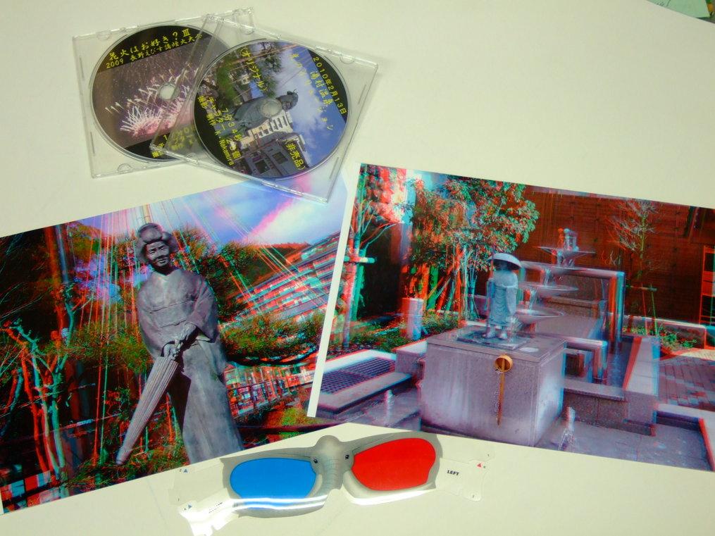/// 夢千代像の3D立体写真をいただきました ///_f0112434_23483593.jpg