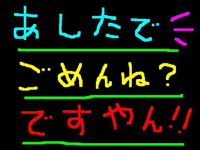 f0056935_21282759.jpg