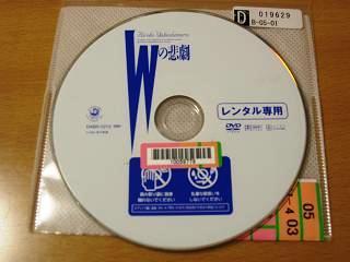 b0080236_1116941.jpg