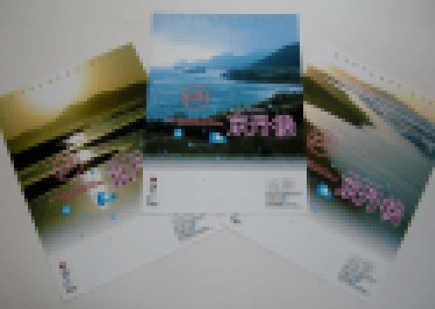b0084540_1752041.jpg
