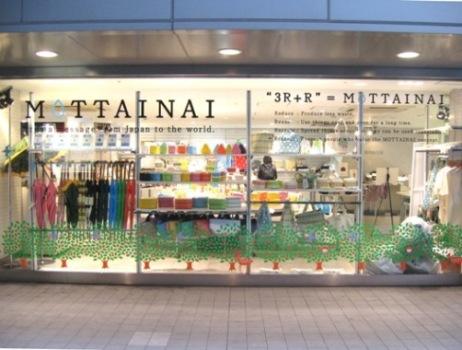 小田急新宿店で期間限定SHOPやってますー★☆★_e0105047_15374497.jpg