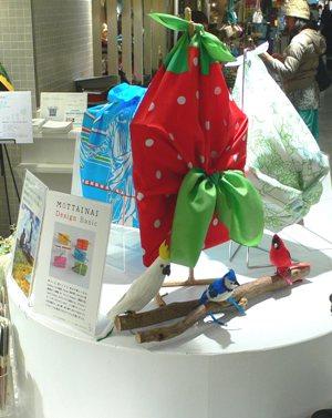 小田急新宿店で期間限定SHOPやってますー★☆★_e0105047_1559414.jpg