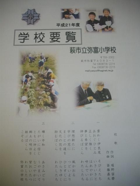 f0113862_167284.jpg