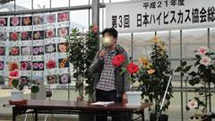 b0101263_16202250.jpg
