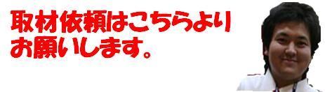 b0183063_16513129.jpg