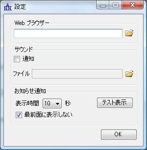 e0043463_301173.jpg