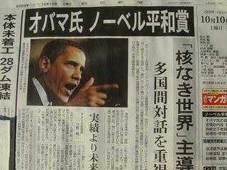 オバマ大統領は反核でない 藤永茂 2_c0139575_2245624.jpg