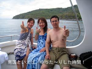 のんびりリゾートに♪ラチャヤイ島_f0144385_19401934.jpg