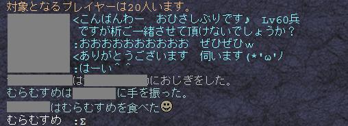f0156186_180171.jpg