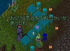 e0068900_0582222.jpg