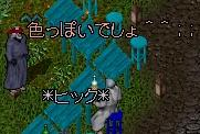 e0068900_142744.jpg