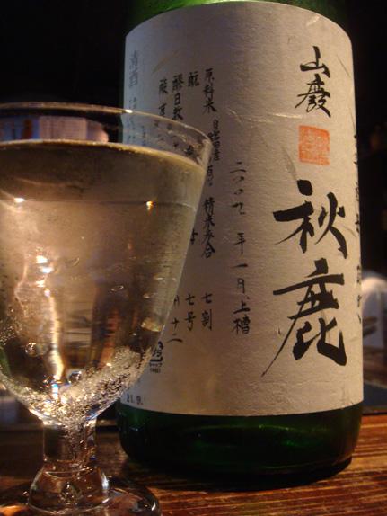上等居酒屋night_b0118001_18424091.jpg